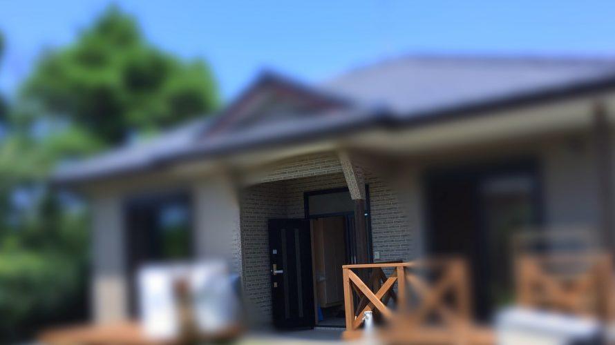 夢の家 パート2