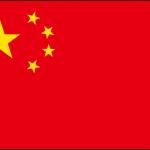 中国IT社会の闇 キャッシュレスって必要?