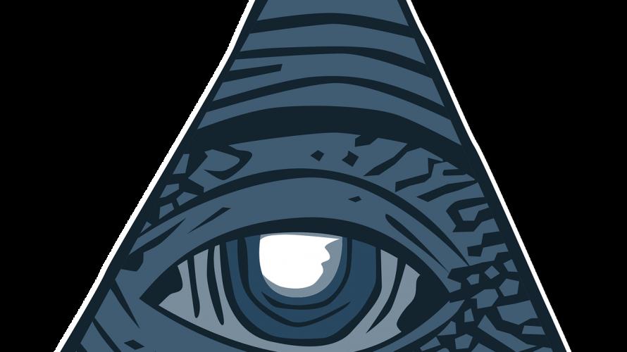 陰謀論について- Conspiracy theory